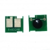 Chip HP 4025 4525 4020 Y 8.5k CE263A