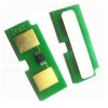 Chip Canon LBP 2410 (EP87) Drum 20k 7429A003