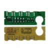 Chip Samsung ML-2150 2151N 2152W 2550 2551N 2552 8k ML-2150D8